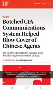 CFR סין פריצה