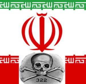 """ברית איראן ארה""""ב - אתר הקונספירציות של ישראל"""