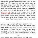 הקונספירציה העתיקה בתולדות האנושות על פי ספר חנוך א'