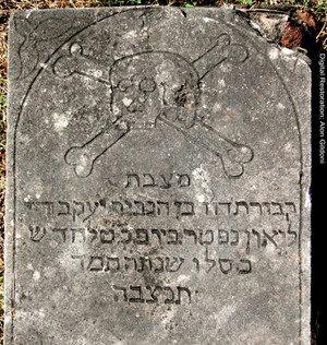 קבר יהודי