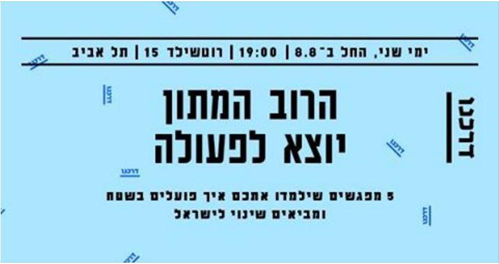 משרד החוץ האמריקאי מטייח שימוש בסוכני v15 בארץ. - אתר הקונספירציות של ישראל