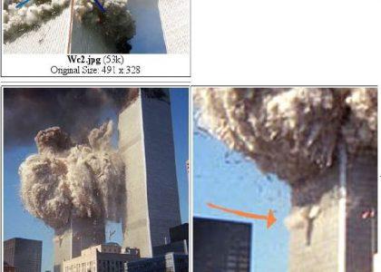 פצצות בתוך בנייני התאומים - קונספיל