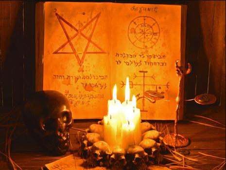 כת השטן - רצח תאיר ראדה