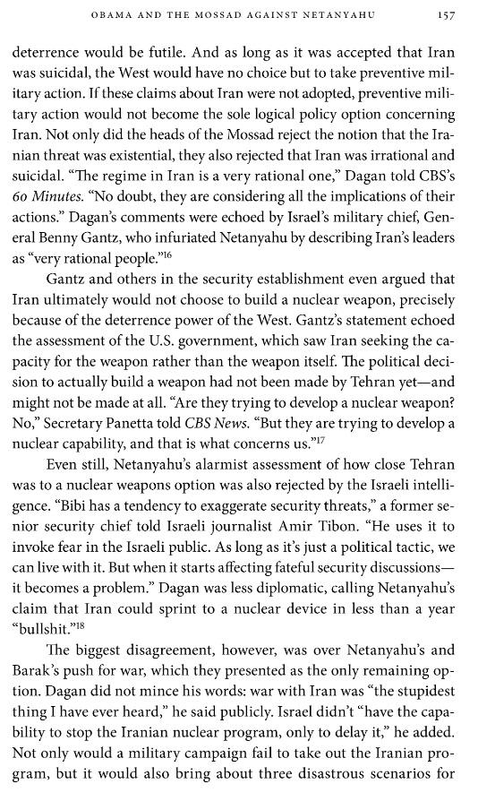 סוכן איראני
