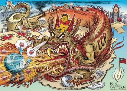 סין האיתחול בגדול