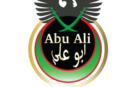 אלבגדדי עודנו חי