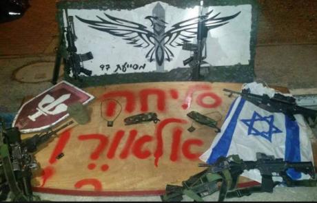 """משה יעלון, בוגי, נינזף ע""""י אזרחים"""
