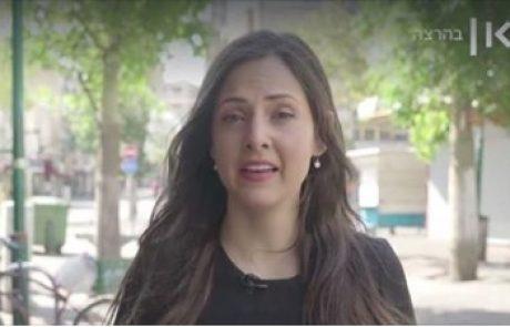 ארגון ׳אמנסטי׳ מבקש להגביל את חופש הביטוי של אזרחי מדינת ישראל