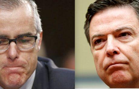ראש ה-FBI לשעבר קומי: ׳לא גיליתי לטראמפ ש׳תיק סטיל׳ מומן ע״י הדמוקרטים׳– דוח חמור: סגן מנהל ה-FBI לשעבר מקייב הטעה חוקרים תחת שבועה