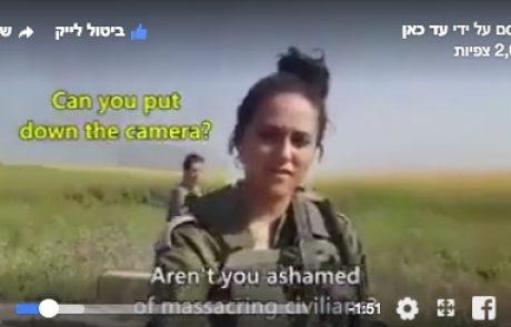 יש סרטון!… מיני רבים מאד שלא ישודרו ב׳תקשורת הממסדית׳