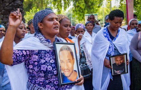 """אתיופי נורה ע""""י שוטרים לאחר שחש מאוים ואחז בסכין"""