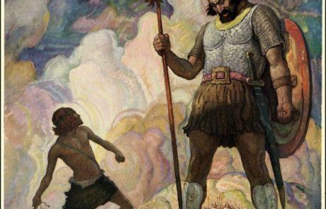 נחשו מה מצאנו במוזיאון דוד המלך?