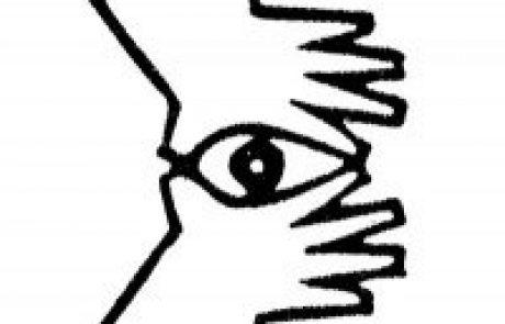 """לוגו היחידה הצבאית מצ""""ח דן (שר""""י)"""