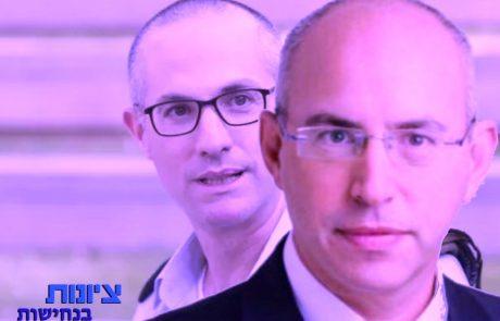 פיגוע התאומים: שרון אפק ונדב וייסמן
