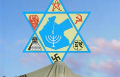 הקשר היהודי
