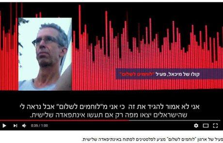 טקס זכרון לרוצחי תינוקות:  פעיל ׳לוחמים לשלום׳ הוקלט מפציר בערבים לפתוח ב׳אינתיפאדה שלישית׳