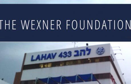 קרן וקסנר חודרת גם לזרוע המבצעת דרך להב433 וחקירות נתניהו
