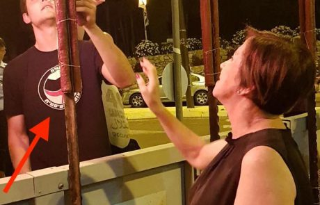 זהבה גלאון בטקס ׳הדלקת המשואות האלטרנטיבי׳ של ׳יש גבול׳, סליחה, אנטיפה