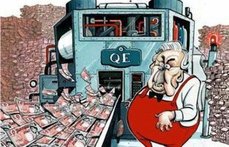 הקונספירציה הקפיטליסטית