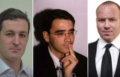 האזינו: ׳מדינת העומק׳ הישראלית שמנסה בכל כוחה לבצע הפיכה שלטונית באמצעות חקירות משטרה