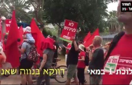 חבורה של בולשביקים שונאי עמם באו לעשות פרובוקציה בדרום תל אביב