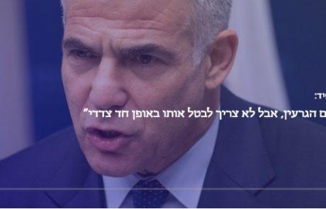 לפיד הפך להיות ראש מפלגת הדיפסטייט הישראלית