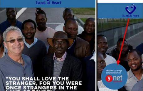 האם נמצא הפתרון לחידה מדוע ynet נראה כמו אתר קמפיין של גנבי הגבול\המסתננים?