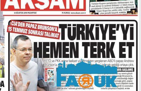 הכומר השבוי בטורקיה מסמן עבור מי הוא עובד