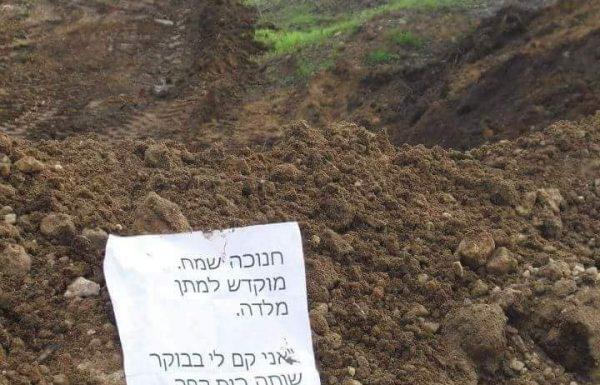 חאמס באיום ישיר על מדינת תל אביב