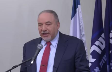 ליברמן אחראי לפיגוע בבחורי השיבה בירושלים