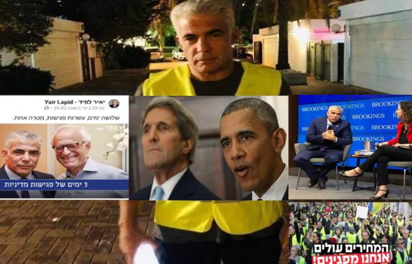 ׳המחאה החברתית השניה׳ ולפיד סוכנים עבור הסכם הגרעין האיראני