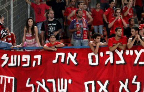 הבלוף הגדול של אוהדי הפועל תל אביב