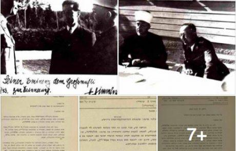 במהלך ערב יום השואה החלטתי לחפש מידע על מעורבות חאג׳ אמין אל חוסייני בשואה