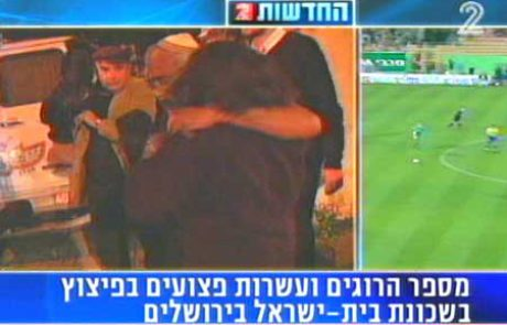 התקשורת הבולשביקית מנעה מהצופה לחזות בחברי הכנסת הערבים מתבהמים.