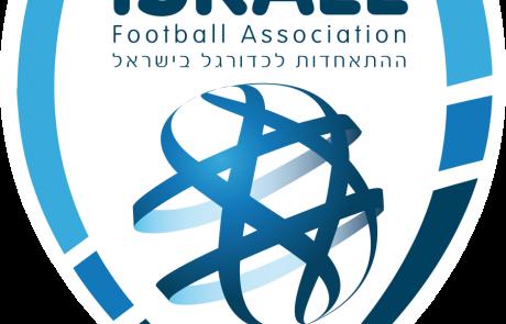נבחרת ישראל – נתונים ועובדות