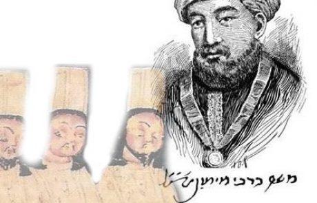 מלחמת היהודים בגנוסטים האילומינטי של פרס