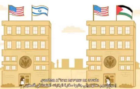 ציניות משפטית: עמותת עיר עמים ואדישות לאיכות חייהם של תושבי ירושלים