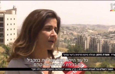 דוגמה לחתרנות המדינית של הקרן לישראל חד״שה והזיקה בינה לבין סורוס