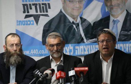 """תרחיש: עצמה יהודית עוקפת את """"ימינה"""" בכמות המנדטים"""