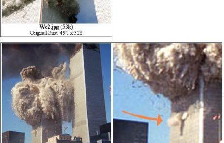 פצצות בתוך בנייני התאומים