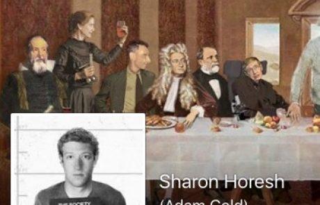 חזר: שרון חורש הוא ׳אדם גולד׳