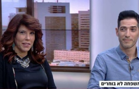 תגובות להכרה בירושלים כבירת ישראל: הלוחש לאחים והלוחשת לכוכבים