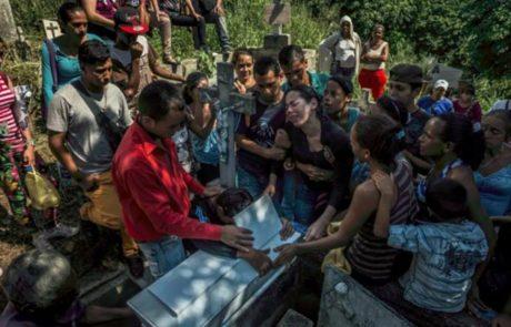 אימג׳ין… עולם ללא גבולות תחת שלטון סוציאליסטי אחד