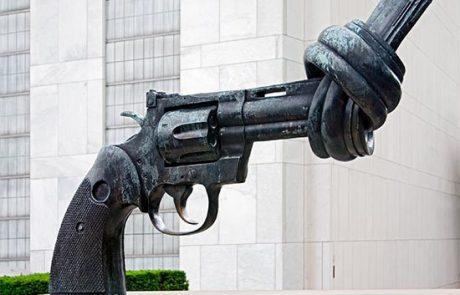 האמת על נסיונות ההפחדה של הסדר העולמי לפרק את האזרחים מנשקם