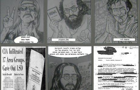 מחלקת ההנדסה חברתית של הנאצים ב-CIA ונשק ה-LSD ליצירת ההיפים והשמאל החדש