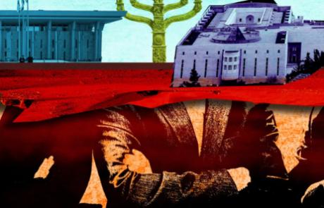 ה-DEEP STATE הישראלי תחת מעקב.