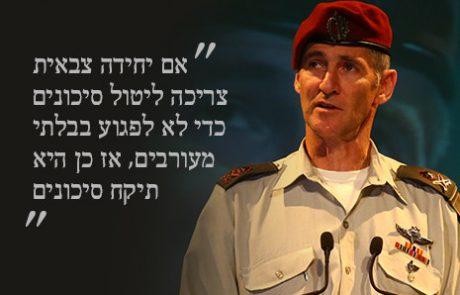 מה שמחבר את סגן הרמטכ״ל עם אדוניו הרוחניים מהקרן לישראל חד״שה: השבתאות הרפורמית