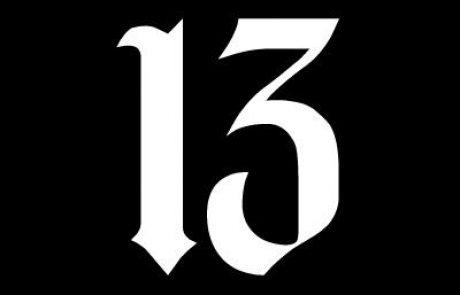 יום שישי ה 13