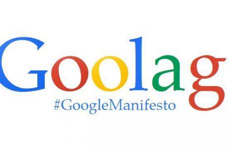 האם גם גוגל תכפה עלינו את התקינות הפוליטית שהיא מכתיבה על עובדיה?
