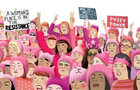 נשים יקרות, מה קרה לכן? מה קרה לנו?